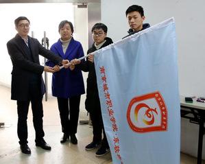 南京城市职业学院—东软WEB前...